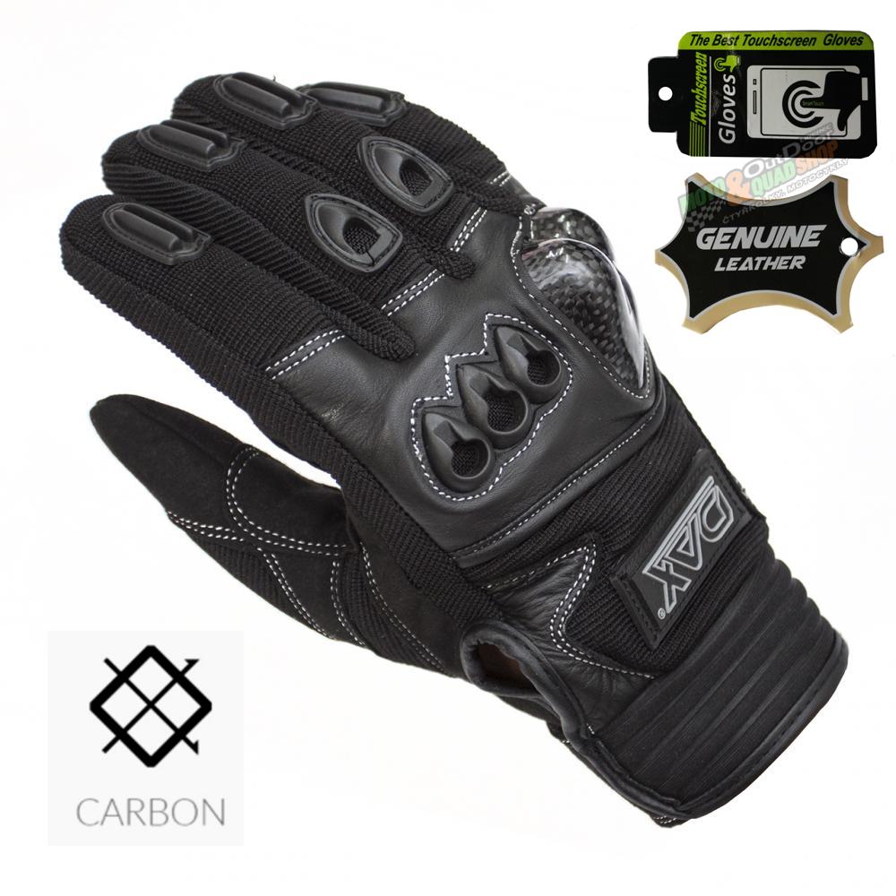 Rukavice na motorku, enduro, čtyřkolku - ENDURO CARBON černé, karbonový chránič